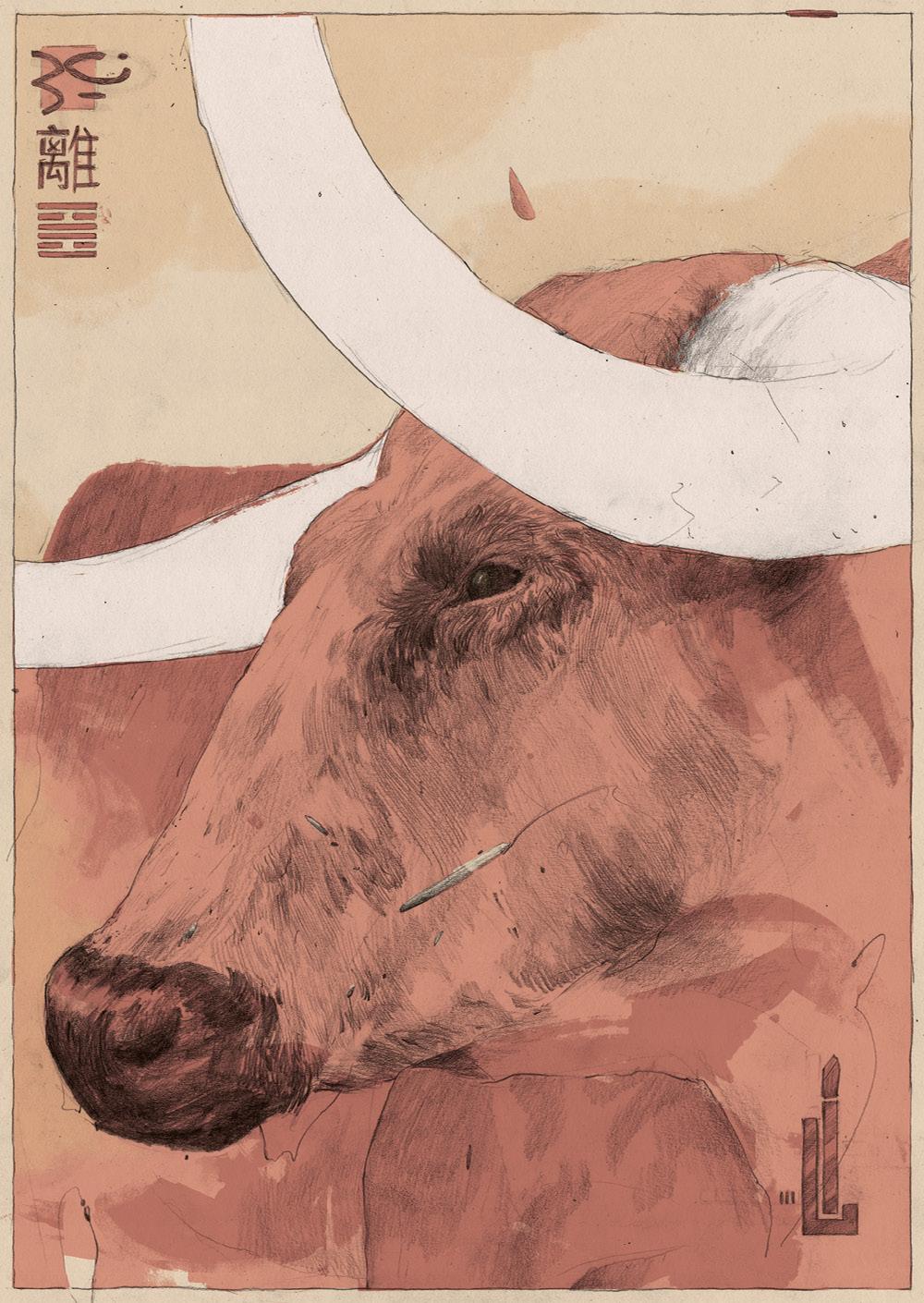 The Yijing